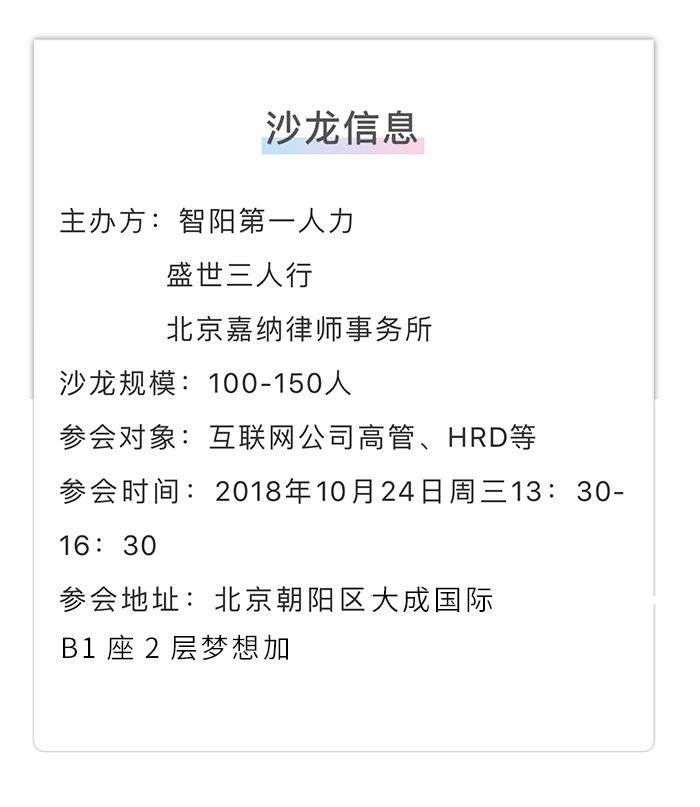 智阳活动asds_06.jpg