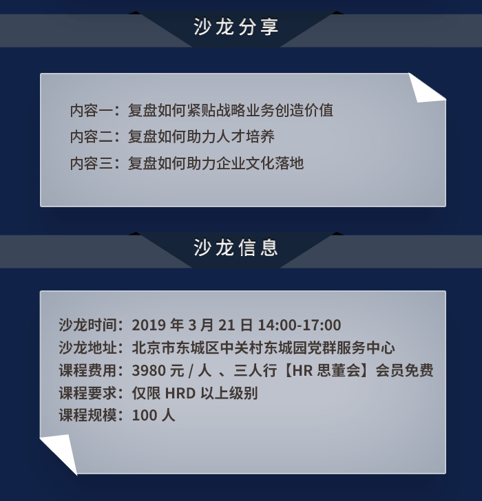 详情_02.png